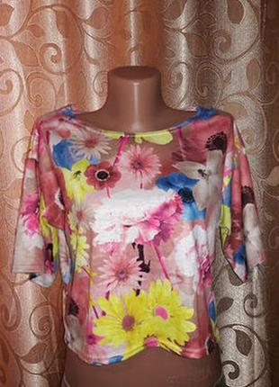 Красивая женская кофта, футболка boohoo