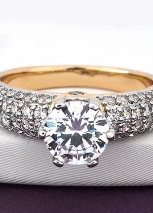 Шикарное кольцо xuping