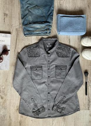 Актуальная коттоновая модная рубашка на кнопках стильный леопард серая рубашка 40р