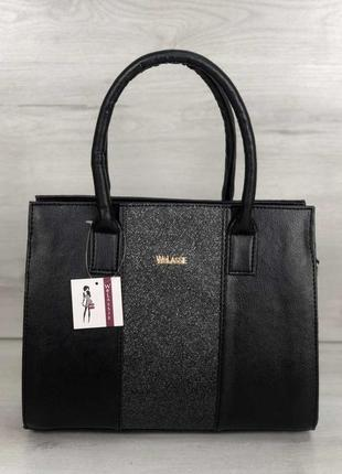 Деловая черная сумка каркасная классическая с блестками