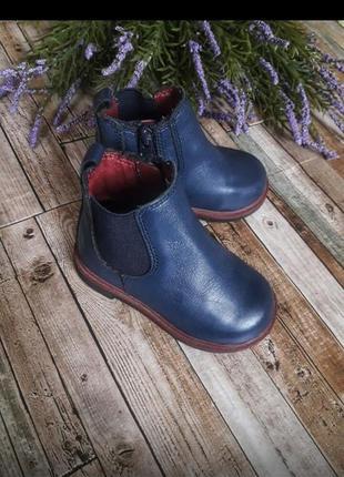 Ботинки , лоферы
