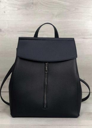 Синий молодежный рюкзак трансформер через плечо сумка из кожзама