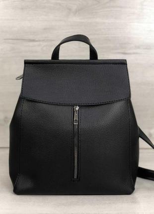 Черный молодежный рюкзак сумка-трансформер через плечо из кожзама