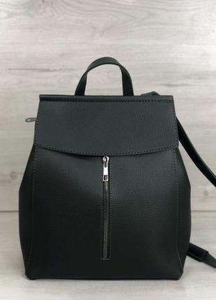 Зеленый городской рюкзак сумка-трансформер через плечо