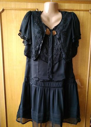 Красивый комплект платье с болеро вышивка бисером
