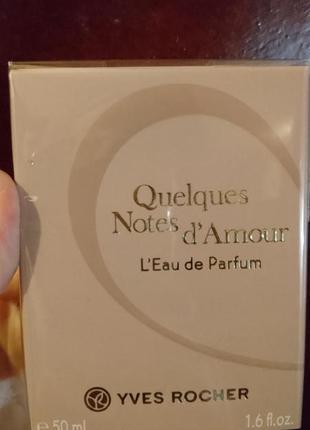 Парфюмированная вода notes d'amour 50мл