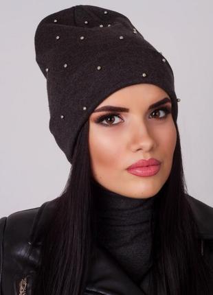 Двухслойная женская шапка с мелкими бусинами, тёмно-серый