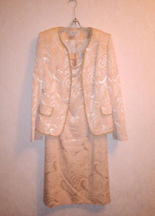 Красивый костюм двойка - пиджак и платье размер 46