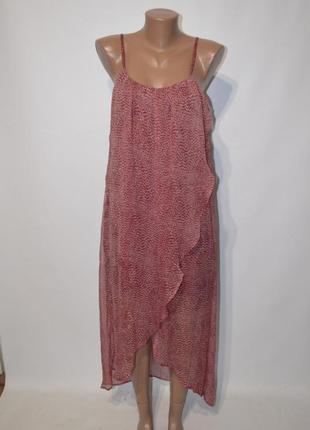 Платье двухслойное