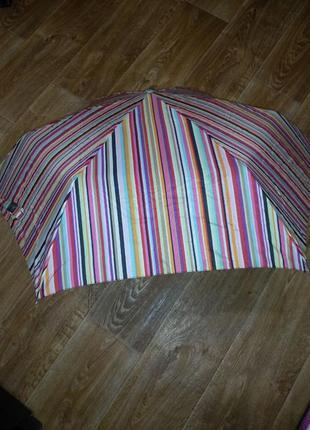 Новый зонт полоска