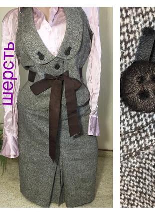 Эксклюзивный шерстяной костюм/ m-ка/  шерстяная жилетка шерстяная юбка