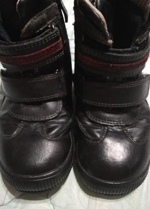 Сапожки/ботинки демми-28р