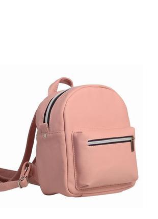 Женский рюкзак самбег брикс ssh пудра для учёбы, путешествий, прогулок