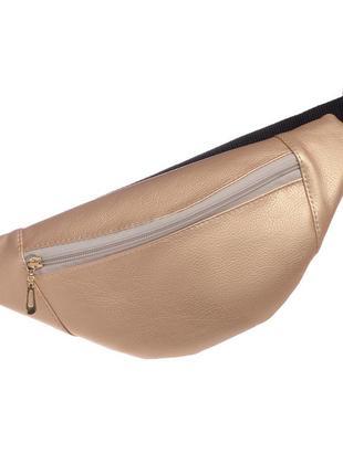 Золотая женская бананка сумка на пояс, плече вместительная