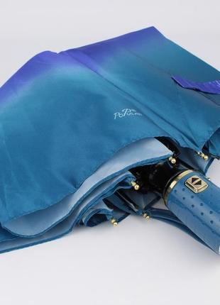 Красивый качественный складной зонт автомат popular 422-2а бирюзово-синий