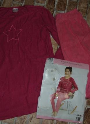 Костюм для дома пижамка махровая 14лет alive новый набор штаны и кофта