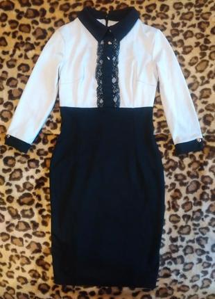 Классическое облегающее платье