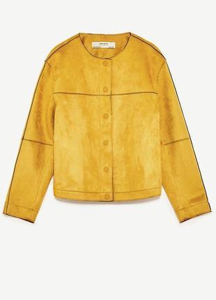Нереально крутая куртка под замшу zara