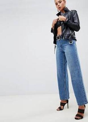Широкие джинсы,кюлоты 46-48р