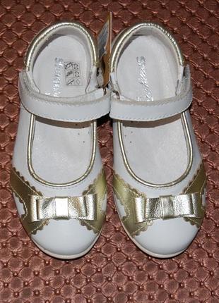 Туфли из натуральной кожи 23,24р. с ортопедической стелькой