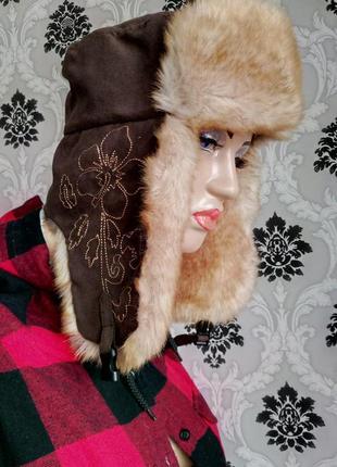 Шапка-ушанка теплая мех