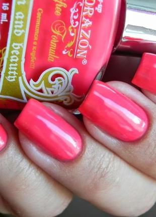 Лак для ногтей el corazon - charm and beauty - 858