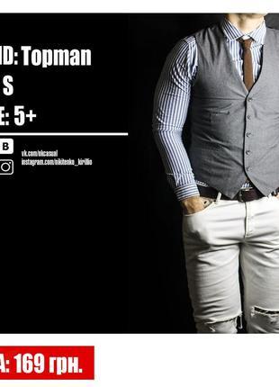 Приталенная жилетка от topman.