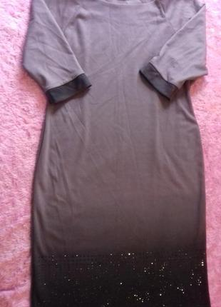 Два нарядных платья
