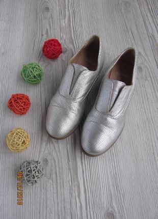 Кожаные полуботинки цвета металлика и серебра