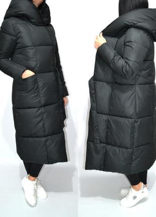 Пуховик одеяло куртка зимняя пальто макси био пух.