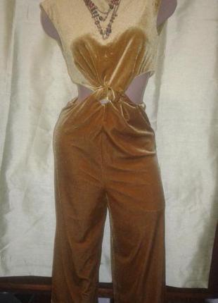 Шикарный бархатный комбезик с красивой спинкой и штанишками кюлотами