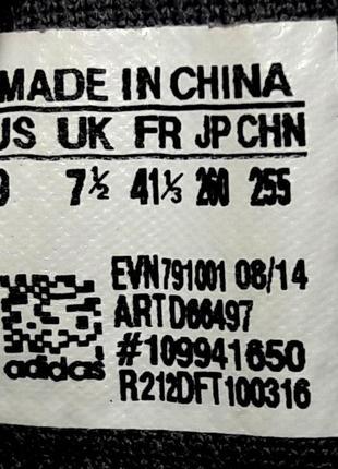 Черевики adidas ax2 mid gtx 41розмір5 фото