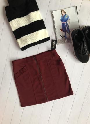 Актуальная юбка бордового цвета