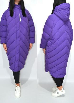 Пуховик одеяло оверсайз кокон ультрафиолет куртка зимняя био пух все размеры!