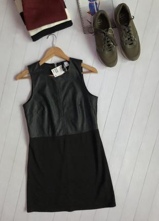 Комбинированное платье с эко кожей