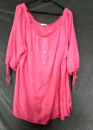 Красивая яркая блуза р.24