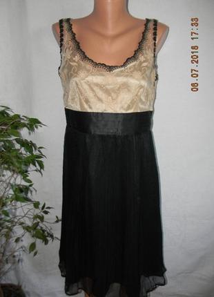 Кружевное нарядное шелковое платье next