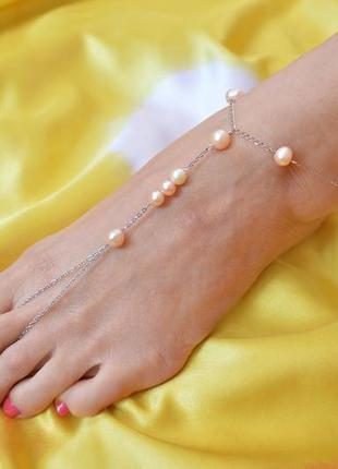 Слейв - браслет на ногу с розовым жемчугом  ′жемчужный плен′