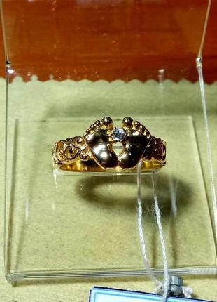 """Серебряное кольцо в позолоте""""ножки"""""""