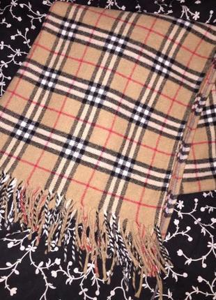 Большой шарф 🧣