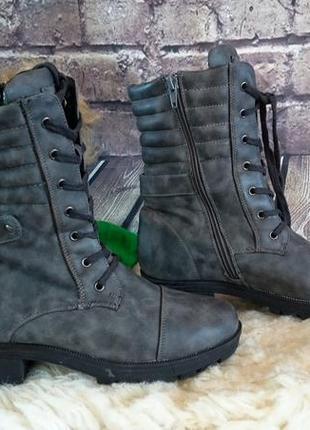 Ботинки с мембраной тех. осень. зима