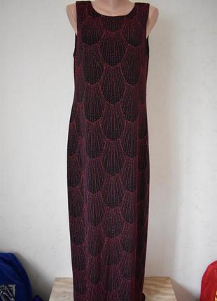 Красивое нарядное блестящее  платье большого размера