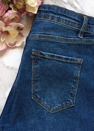 Джинсы скинни высокая талия супер джинсы