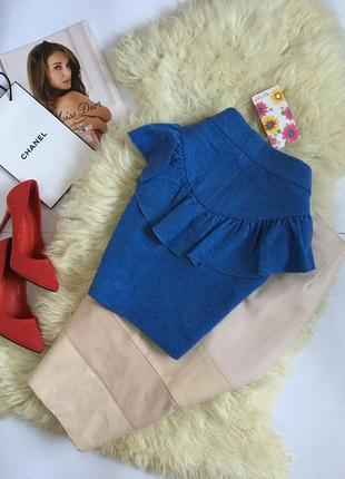 Тёплая яркая юбка с баской dabuwawa голубая
