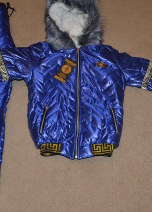 Новый очень теплый зимний костюм с мехом синий4