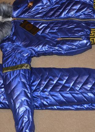 Новый очень теплый зимний костюм с мехом синий2