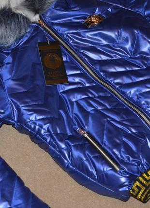 Новый очень теплый зимний костюм с мехом синий3