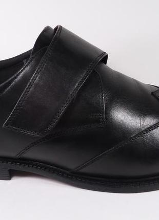 Р. 44 туфлі на липучках trustyle