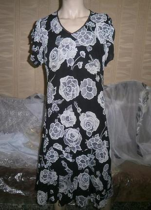 Платье р 56