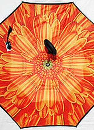 Зонт обратного сложения up brella астра оранжевая